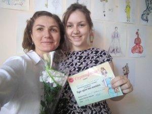Lara Kuzmych-Bratok